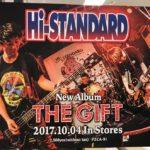 Hi-STANDARDのニューアルバム「THE GIFT」!!!「MAKING THE ROAD」から18年ぶりのアルバムを引っさげてツアーも開始でチケットは!??