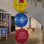 IKEA鶴浜スモーランドへ!レストランでランチもしてアクセスも便利!!
