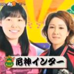 尼神インターがしゃべくりに登場!!誠子の妹がかわいいと話題。ネタ動画も紹介してます♪