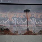 ハイスタのライブで大阪城ホールへ!セトリの公開!ギフトの中の新曲や名曲で大感動!