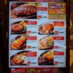 「グランフロント大阪」でおかわり自由のランチ「世界のビール博物館」が安くて美味しい!