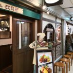 梅田・大阪駅前第4ビルの洋食屋『欧風軒』でおすすめボルガライス!持ち帰りメニューは?