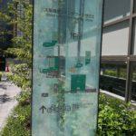 大阪・梅田の屋内で安い穴場駐輪場は阪神百貨店!バイク置き場も!