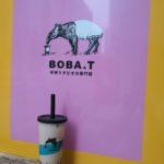 大阪梅田・茶屋町にタピオカ専門店『BOBA.T』がオープン!インスタ映え間違いなし!